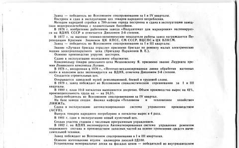 http://s3.uploads.ru/t/Hdw93.jpg