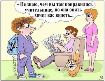 http://s3.uploads.ru/t/HekNz.jpg