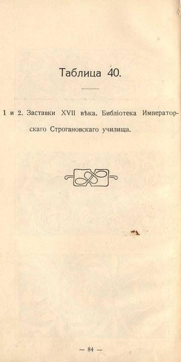http://s3.uploads.ru/t/Hf4v6.jpg