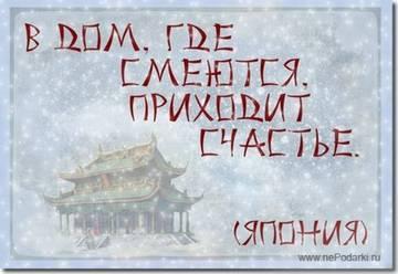 http://s3.uploads.ru/t/HfOhx.jpg