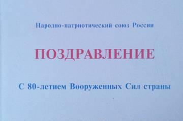 http://s3.uploads.ru/t/Hg0iS.jpg