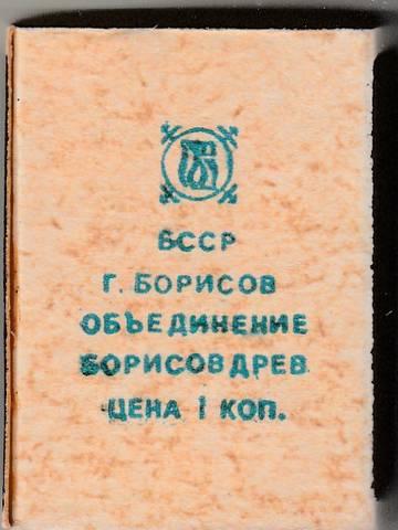 http://s3.uploads.ru/t/HhC1M.jpg