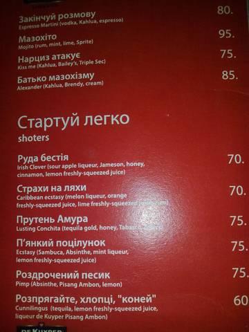 http://s3.uploads.ru/t/Hk7Yt.jpg