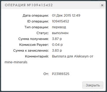 http://s3.uploads.ru/t/HkJOo.png
