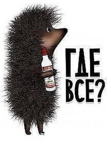 http://s3.uploads.ru/t/HlCDX.jpg