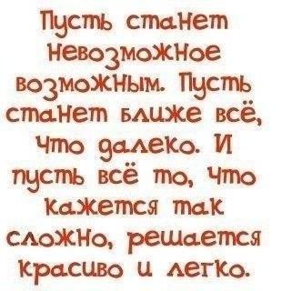 http://s3.uploads.ru/t/HlTDE.jpg