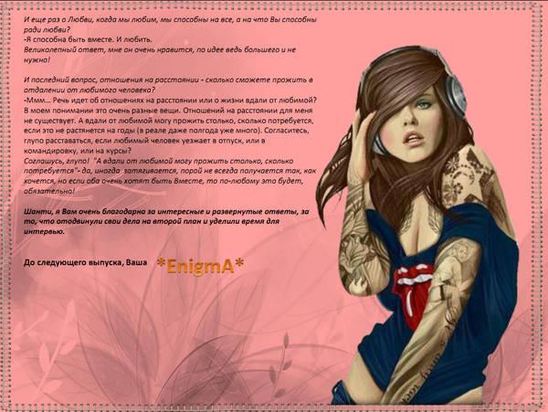 http://s3.uploads.ru/t/Ho1Qx.jpg