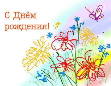 http://s3.uploads.ru/t/HoxDi.jpg