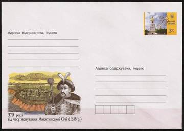 http://s3.uploads.ru/t/Hpd53.jpg