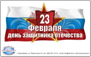 http://s3.uploads.ru/t/HqEup.jpg