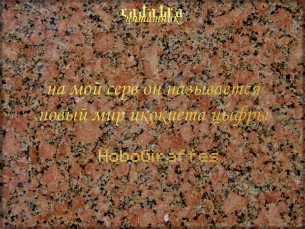 http://s3.uploads.ru/t/Hqs2d.jpg