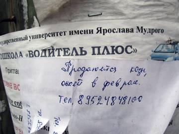 http://s3.uploads.ru/t/Hrk0M.jpg