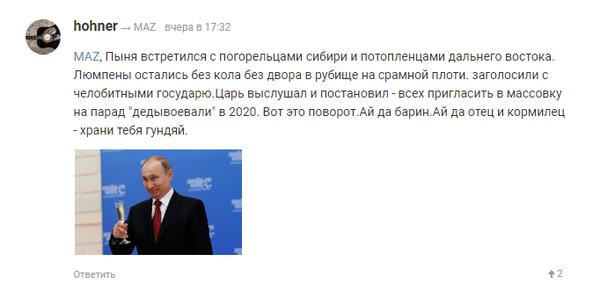 http://s3.uploads.ru/t/Hsbmk.png