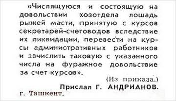 http://s3.uploads.ru/t/HsjF3.jpg