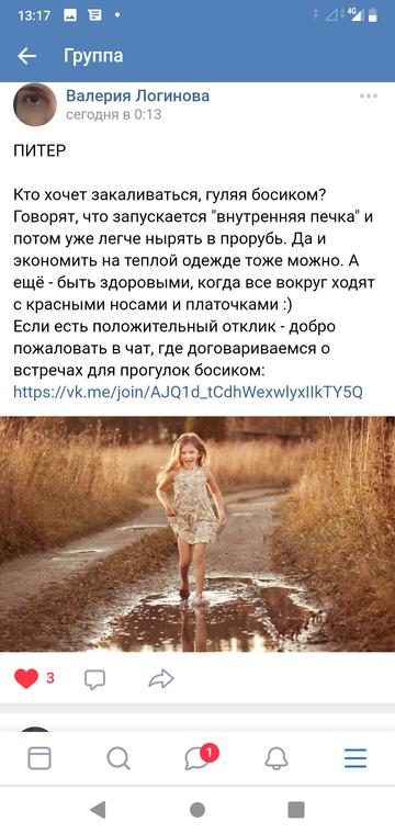 http://s3.uploads.ru/t/Hubx3.png