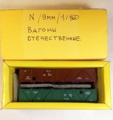 http://s3.uploads.ru/t/Hw0PW.jpg