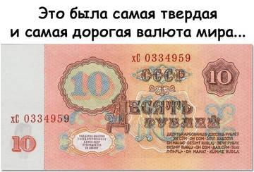 http://s3.uploads.ru/t/HwORb.jpg