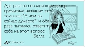http://s3.uploads.ru/t/HwWp0.jpg