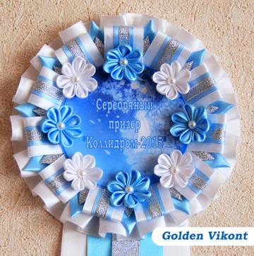 Наградные розетки на заказ от Golden Vikont HxlA5
