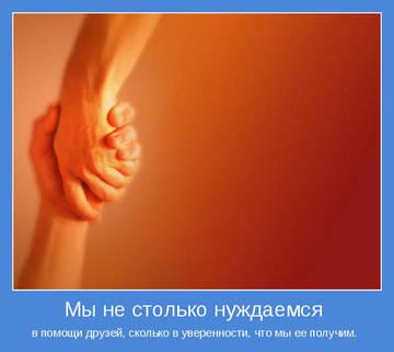 http://s3.uploads.ru/t/I0KSQ.jpg