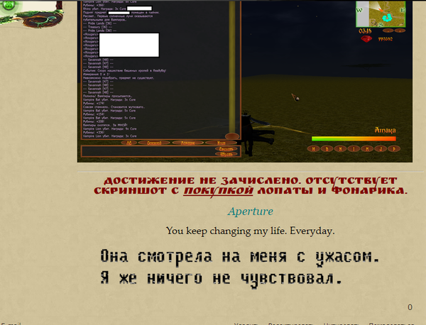 http://s3.uploads.ru/t/I0aw2.png
