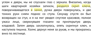 http://s3.uploads.ru/t/I2jVe.png