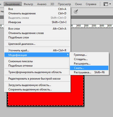 http://s3.uploads.ru/t/I4d6q.jpg