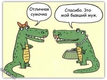 http://s3.uploads.ru/t/I5KQ0.jpg