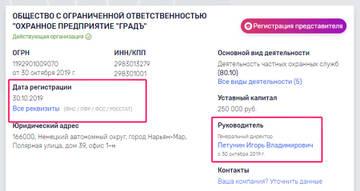 http://s3.uploads.ru/t/I78UX.jpg