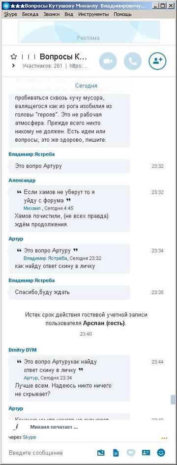http://s3.uploads.ru/t/I7h94.jpg