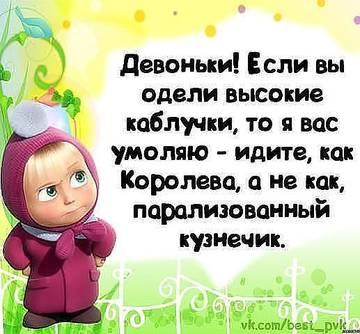 http://s3.uploads.ru/t/I97J6.jpg
