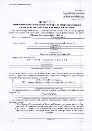 http://s3.uploads.ru/t/IBFvN.png