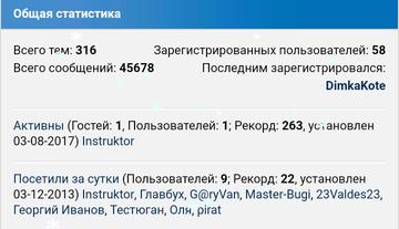 http://s3.uploads.ru/t/ICW06.png