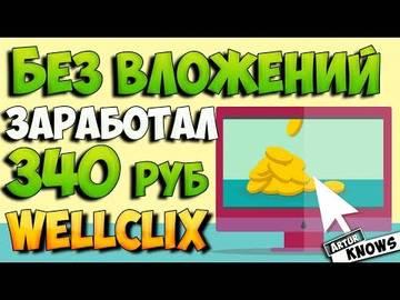 http://s3.uploads.ru/t/IExOj.jpg