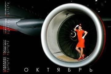 http://s3.uploads.ru/t/IFko2.jpg