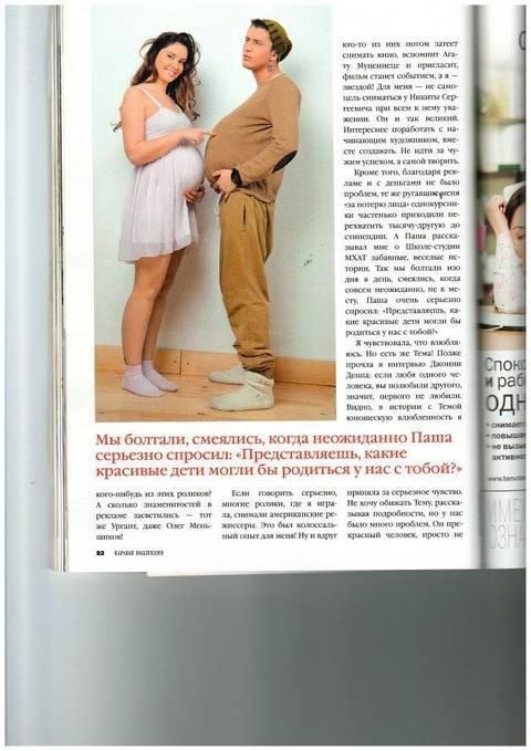 http://s3.uploads.ru/t/IKLFm.jpg