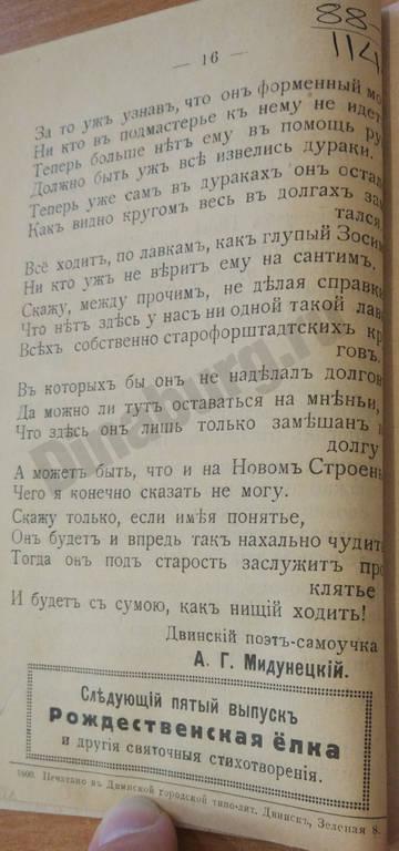 http://s3.uploads.ru/t/IKmDe.jpg