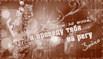 http://s3.uploads.ru/t/ILYBi.jpg