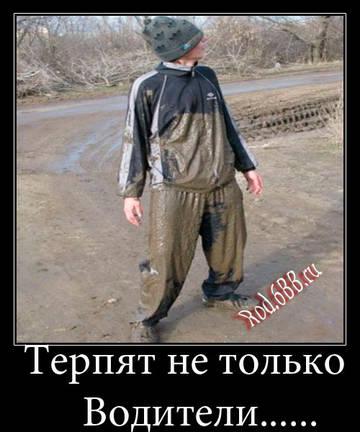 http://s3.uploads.ru/t/ILcDu.jpg