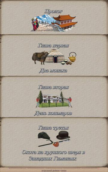 http://s3.uploads.ru/t/INmxe.jpg