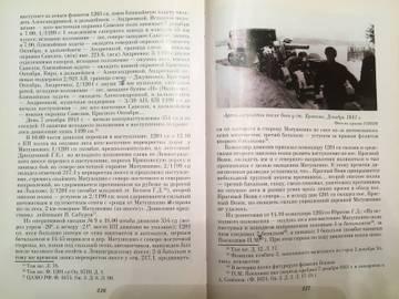 http://s3.uploads.ru/t/IOpMx.jpg