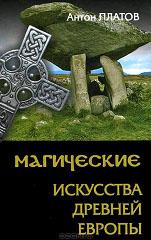 http://s3.uploads.ru/t/IQU5g.jpg