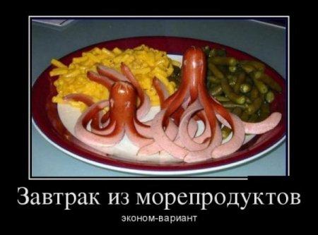 http://s3.uploads.ru/t/IRzOJ.jpg