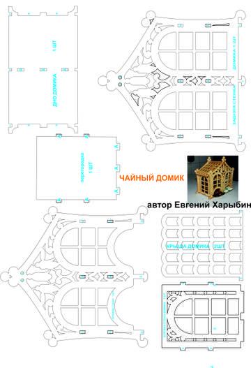 http://s3.uploads.ru/t/ISvcV.jpg