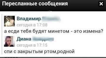 http://s3.uploads.ru/t/ITuZV.jpg