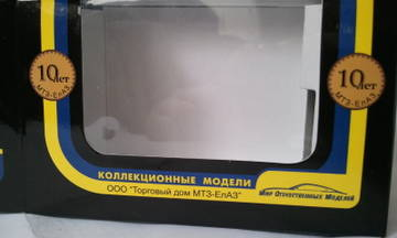 http://s3.uploads.ru/t/IUByg.jpg