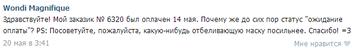 http://s3.uploads.ru/t/IV5v6.png