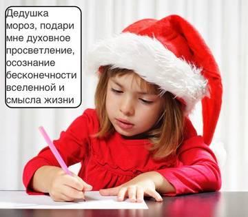 http://s3.uploads.ru/t/IW7ok.jpg