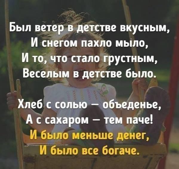 http://s3.uploads.ru/t/IWZMg.jpg