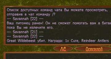 http://s3.uploads.ru/t/IXHJa.jpg